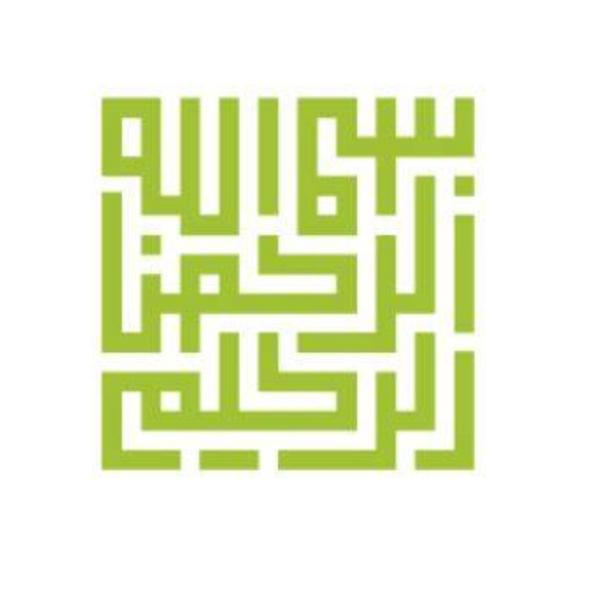 Wissenschaftlicher Vortrag Islam und Psychologie artwork