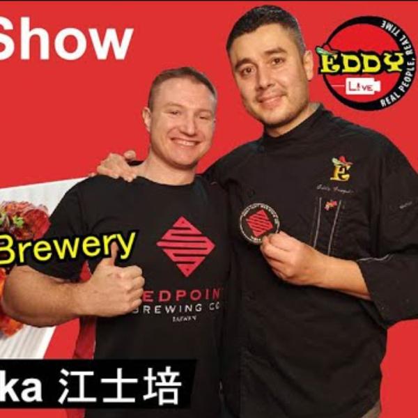 Eddy LIVE Show #72, Spencer Jemelka 江士培, Entrepreneur, Redpoint Brewing Co. artwork