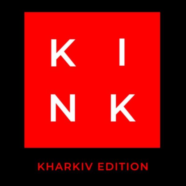 Kink - Kharkiv Edition - 3 - Публичность и подростки artwork